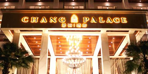 香港航空萬象聖麗酒店