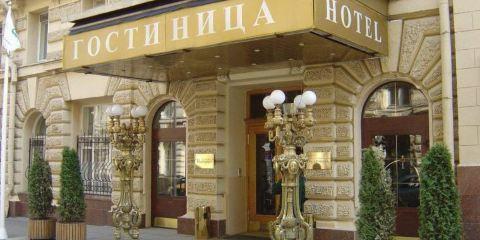 俄羅斯航空布達佩斯酒店
