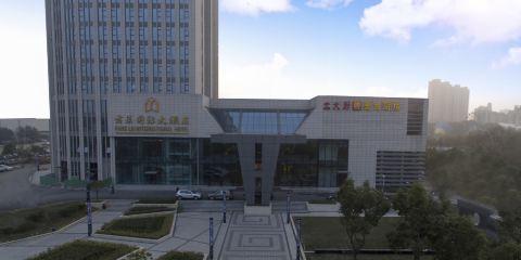 中國南方航空公司方萊國際大酒店(合肥經開區店)