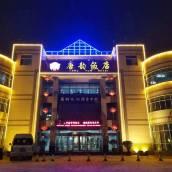 韓城唐韻飯店