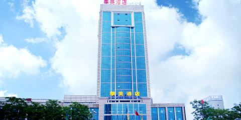 香港航空+日照華美酒店