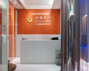 香港-台北自由行 長榮航空-新驛旅店(台北車站一館)