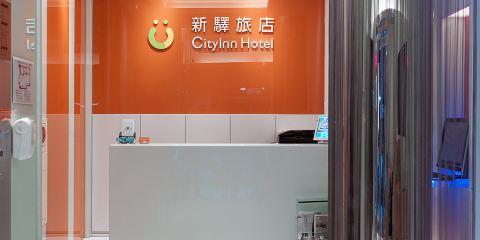 中華航空公司+新驛旅店(台北車站一館)