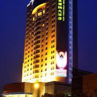 禹州凯瑞国际大酒店_武汉光谷科技中心(武昌高校区)酒店,武汉酒店预订查询,武汉