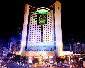 香港-溫州自由行 中國國際航空公司温州國際大酒店