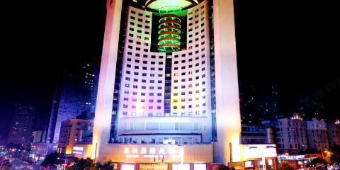 中國國際航空温州國際大酒店
