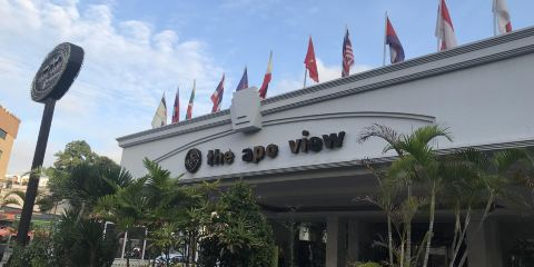 國泰航空阿波火山景酒店