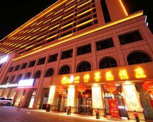 香港-延安自由行 中國東方航空心怡麗致酒店(延安歡樂世界延大店)