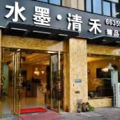 OYO蘇州水墨清禾精品賓館