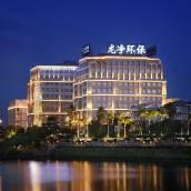 龍淨廈門酒店