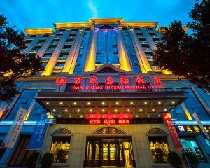 香港-敦煌自由行 中國國際航空敦煌萬盛國際飯店