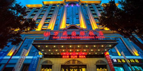 中國國際航空公司敦煌萬盛國際飯店