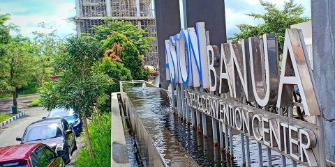 印尼嘉魯達航空阿斯頓巴努阿班加爾馬辛酒店及會議中心