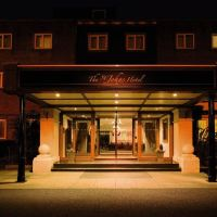 海利校長會議聖約翰酒店(St Johns Hotel Solihull)
