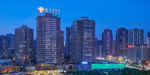 國泰航空重慶君豪大飯店