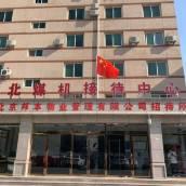 北京礦機招待所