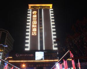 香港-漢中自由行 香港航空-漢中盛世國際酒店