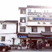 99旅館連鎖(蘇州閶門店)