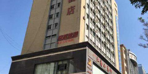 中國國際航空公司庫爾勒金豐大酒店
