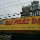 Dai Phat Dat家庭旅館