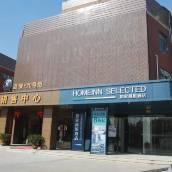 如家商旅酒店(上海曹路民雷路地鐵站店)
