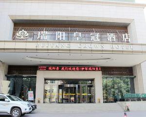 香港-伊寧市自由行 中國國際航空公司-伊寧瑞陽皇冠酒店