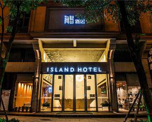 香港-福州自由行 中國國際航空公司平潭海島酒店
