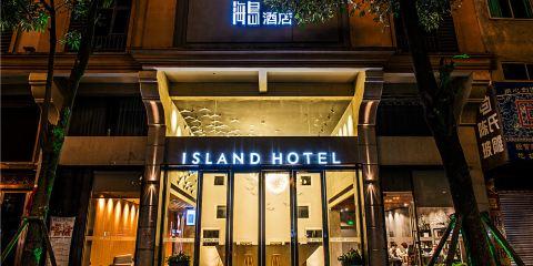 中國國際航空公司平潭海島酒店
