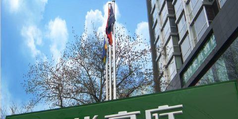 中國南方航空公司+北京泰悅豪庭酒店