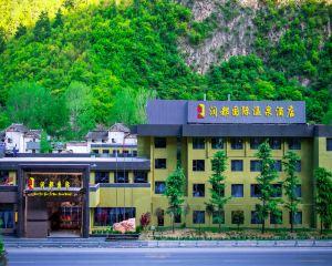 香港-九寨溝自由行 中國國際航空公司-九寨溝潤都國際温泉酒店
