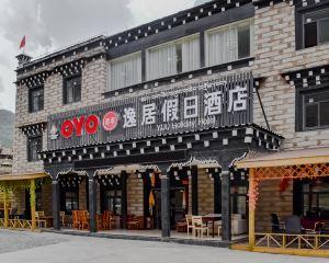 香港-稻城自由行 中國國際航空公司-稻城逸居假日酒店