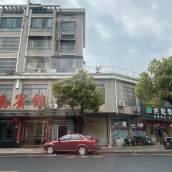 宜興蘇南賓館