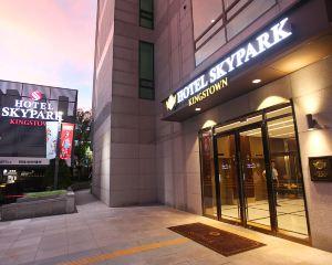 香港-首爾 5天自由行 國泰航空+空中花園東大門金斯敦酒店