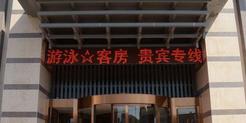 中國國際航空公司赤峯池典商務會館