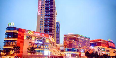 中國東方航空麗楓酒店(瀘州步步高新天地店)