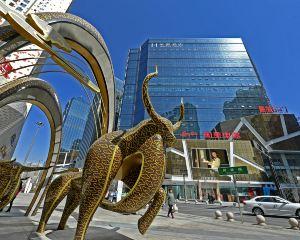 香港-西寧自由行 香港航空美豪酒店(西寧海湖新區店)