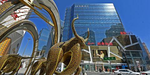 香港航空美豪酒店(西寧海湖新區店)