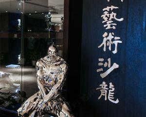 香港-長春自由行 中國國際航空公司-長春和潤藝術酒店
