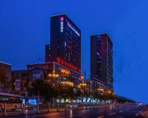 香港-唐山自由行 香港航空宜尚酒店(唐山愛琴海中環廣場店)