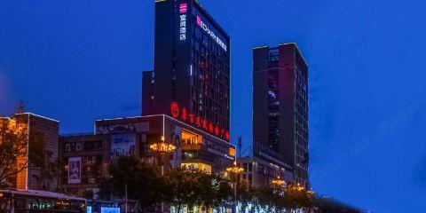香港航空宜尚酒店(唐山愛琴海中環廣場店)