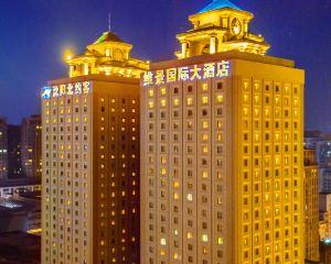 香港-瀋陽自由行 中國南方航空瀋陽北約客維景國際大酒店