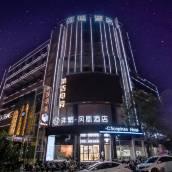 非繁·鳳凰酒店(高安大道店)