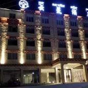 八宿雲蔓酒店