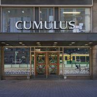 赫爾辛基庫姆魯斯凱撒涅米酒店(Cumulus City Kaisaniemi Helsinki)
