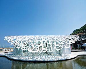 香港-高松自由行 日本航空公司高鬆皇家花園酒店