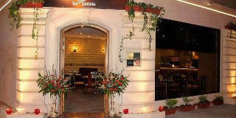斯里蘭卡航空公司卡拉奇瑞享酒店