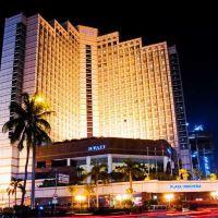 雅加達君悅酒店(Grand Hyatt Jakarta)