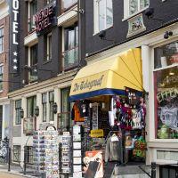 阿姆斯特丹大道酒店(Avenue Hotel Amsterdam)