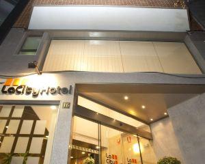 香港-阿利坎特自由行 英國航空城市車站酒店