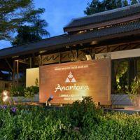 蘇梅島安納塔拉拉瓦娜度假酒店(Anantara Lawana Koh Samui Resort)